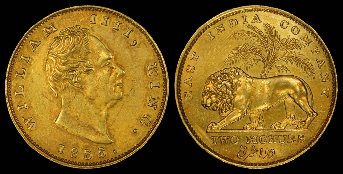 The tea trade so enriched the British East India Company that it even minted its own coins!