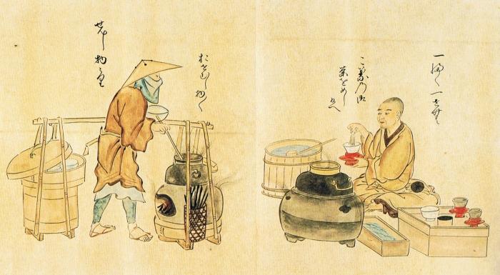 Kanō_Osanobu_71_utaiawase